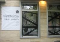 Anima Art Gallery, Sofia